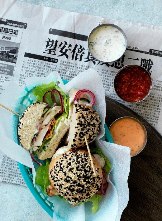 Shiso burger med chili mayonnaise